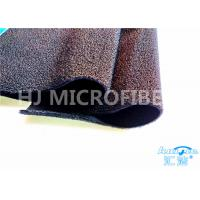 Buy cheap Adhesive Black Industrial  Hook & Loop Fabric / Nylon Loop Fabric from wholesalers