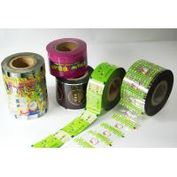 Wholesale Flexible Plastic Packaging Film , Matte Finish Printing Shrink Wrap Plastic Rolls from china suppliers