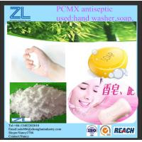 Quality PCMX powder 99% purity with cas 88-04-0 for antiseptic usage for sale