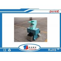 Buy cheap PP PE PET Plastic Crusher Machine with 400-800 Kg / h Crushing ability from wholesalers