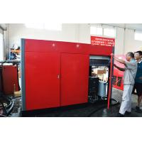 Wholesale CE Industrial Oil Free Screw Air Compressor / Energy Saving Air Compressors 110KW 150HP from china suppliers
