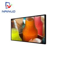 Wholesale High Resolution Lcd Outdoor Display , Commercial Lcd Display 1.7mm Beze from china suppliers