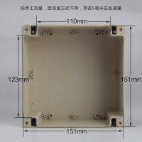 Wholesale 160x160x90mm Plastic Electronic Enclosures With Brass Inserts from china suppliers