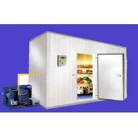 Wholesale Fire Resistant Temperature Controlled Storage Containers With CE / ISO / SGS from china suppliers