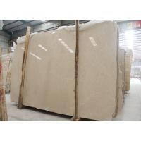 Wholesale Burdor Beige Marble,Imported Beige Marble Slab,Marble Stairs,Marble Vanity Tops from china suppliers