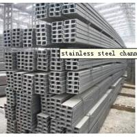 Wholesale GB ASTM Standard 316, 316L U Shape Stainless Steel Channel Bar 8#, 10# For Vehicles from china suppliers