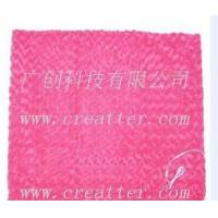 Buy cheap USB Warm Cushion from wholesalers