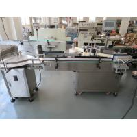 Wholesale Round Bottle Labeling Machine For Self Adhesive Stickers from china suppliers