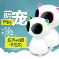 Wholesale cute USB speaker for computer USB2.0 multimedia speaker for pc laptop mini speaker from china suppliers