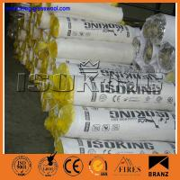 Wholesale Glass wool insulation,glass wool blanket,glass wool roll from china suppliers