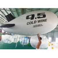 Wholesale 3.5m Large Inflatable Blimp Shaped Balloons Custom Print Fireproof PVC from china suppliers