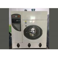 Wholesale Stainless Steel Washing Machine Industrial Use / Heavy Duty Laundry Equipment from china suppliers