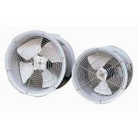 Wholesale DZ axial fan from china suppliers