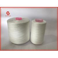 Wholesale 16s/2 20s/ 30s/1 Ring Spun Polyester Yarn For Knitting Socks , Sewing , Weaving from china suppliers
