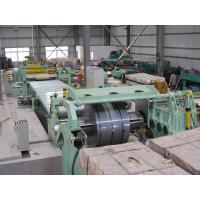 Wholesale Galvanized Steel Strips Metal Slitting Machine For Coil Cutting from china suppliers