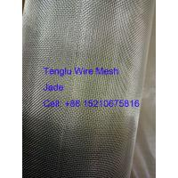 Wholesale AISI/SUS Standard Stainless Steel 316L Wire Mesh Cloth, 0.40mm Square Hole, Firm Structure and Good Integrity from china suppliers