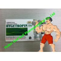 Wholesale Hygetropin Hgh Anabolic Steroids Growth Hormone 100iu / Kit Muscle Gain from china suppliers
