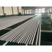 Quality ASTM A789 S32750 Super Duplex Steel Seamless Tube , 1 INCH  14BWG  20FT  100% Eddy Current Test and Hydrostatic Test, for sale