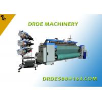 Wholesale Heavy Duty 3.0kw Motion 6 Color Air Jet Loom For Weaving Polyester Fabric from china suppliers
