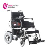 Quality Outdoor Drive Motorized Wheelchairs for sale
