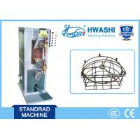 Wholesale Iron / Steel Metal Product  Foot Operated Spot Welding Machine from china suppliers