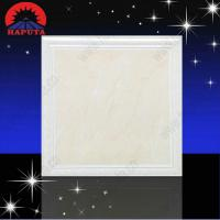 Buy cheap Decorative building materials,plastic ceiling panel,ceilings from wholesalers
