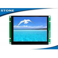 Wholesale CPU Touch Screen Lcd Display Module Industry Level 4 Wire Resistance 12V from china suppliers