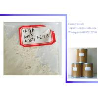 Wholesale Frusemide / Lasix Powder Pharmaceutical Raw Materials , pharma grade steroids 54-31-9 from china suppliers