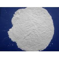 Wholesale Feed Grade dicalcium phosphate DCP 18% Manufacturing with High quality in bulk from china suppliers