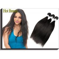 Wholesale Remy Virgin Human Hair Extensions Natural Black , Peruvian Human Hair from china suppliers