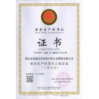 Honglie Electronic Machinery Co. Ltd Certifications