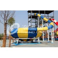 Wholesale Space Bowl Water Slide Fiberglass Water Park Equipments for Adults Aqua Park from china suppliers