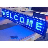 Wholesale 300W Pixel 10mm LED Display , Digital Hd Led Screen Various Color from china suppliers