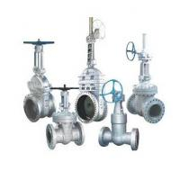 """Wholesale Carbon / Alloy / Stainless Steel Flanged Gate Valve, Metal Valves 1/2"""" - 36"""", DN15 - DN900 from china suppliers"""