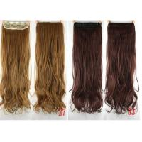 Wholesale Colored Clip In Synthetic Hair Extensions Fake Hair Wigs For White Women from china suppliers