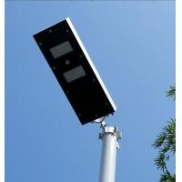 Wholesale Quality Integrated Solar Energy Street Lamp, Solar Light from china suppliers