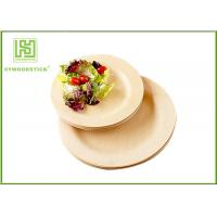 Wholesale Natural Color Disposable Bamboo Plates Baby Meal Set Taste - Free from china suppliers
