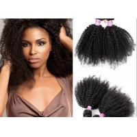 Wholesale 18 Inches kinky Curly Human Hair Extensions Natural Color For Ladies from china suppliers