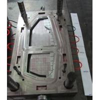 Quality Harvesting Machine Plastic Injection Multi Cavity Molds With Mold Structural Analysis for sale