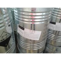 Wholesale with high quality Industry Grade Zinc Chloride 96% 98%,Zinc Chloride from China from china suppliers