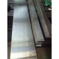 Wholesale 99.6% pure Nickel sputtering target from china suppliers