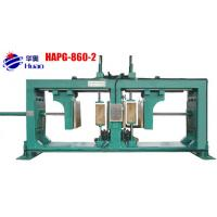 Wholesale low price and high quality automation injection moulding apg clamping machine for insulator,bushing, CT,PT, from china suppliers