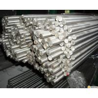Buy cheap Φ 14mm Φ 18mm DIN Hot Rolled 310s, 316, 316L Bright Finish Stainless Steel Round Bar from wholesalers