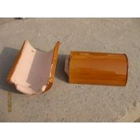 Buy cheap Basic Roof Tiles for Imperial Palace from wholesalers