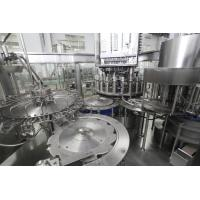 China Complete PET Bottle Drinking Water  Production Line Full Automatic / Semi Automatic on sale