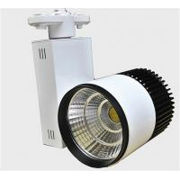 Wholesale Cree Led Track Lights Dimmable High Cri 90 Aluminum 120 Degrees from china suppliers