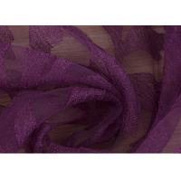 Wholesale Plain Sheer Purple Light Curtain Fabric Voile Material Lightweight from china suppliers