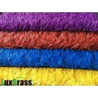 Buy cheap 25 mm kindergarten artificial grass lawn school runway manmade grass from wholesalers