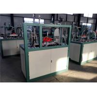 Wholesale Disposable Tea Cup Making Machine , Multi Function Plastic Foam Cup Making Machine from china suppliers