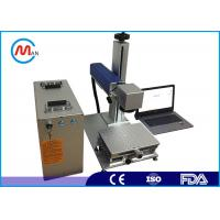 Wholesale Portable mini 20w CO2 laser marking system machine for plastic bottle from china suppliers